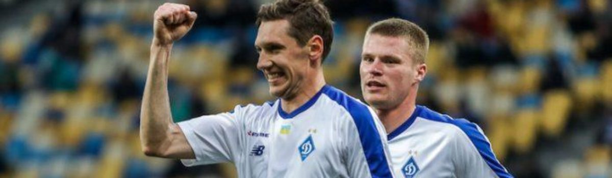 Europa League: Dynamo Kijów-FC Lugano już od 243 zł! (przelot+bilet na mecz+dwa noclegi)